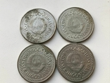 53 монеты Югославии ( 100,50,20,10,5,2), фото №9