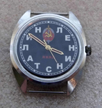 Часы восток  ссср  (48), фото №4