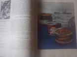 Книга о вкусной и здоровой пище 1955, фото №5