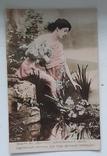 Забери в свои руки божественный убор, фото №2