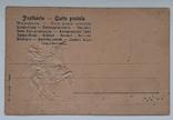 Старая открытка с ручной отделкой, фото №3