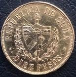 10 песо 1916 год Куба, фото №4