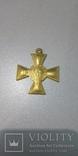 Крест Виртути Милитари 1831 года Virtuti militari копия бронза, фото №3