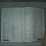 Символы Знаки Эмблемы 2004 Энциклопедия тираж 7000, фото №5