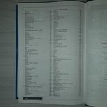 Символы Знаки Эмблемы 2004 Энциклопедия тираж 7000, фото №6