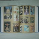 Символы Знаки Эмблемы 2004 Энциклопедия тираж 7000, фото №11