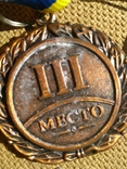 Набор из 3шт. медалей футбол, фото №4