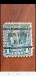 Марки США, фото №6