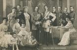 Германия. Императорское семейство, фото №2