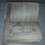 Производство безалкогольных напитков 1962 Тираж 12000, фото №8
