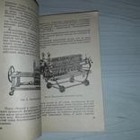 Производство безалкогольных напитков 1962 Тираж 12000, фото №10