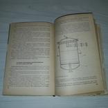 Производство пива и безалкогольных напитков 1985 Тираж 16000, фото №9