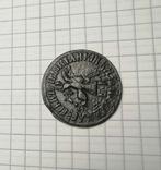 """Копейка 1711 """"БК"""", фото №4"""