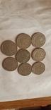 8 монет 50 коп., фото №2