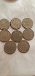 8 монет 50 коп., фото №3