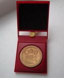 Настольная медаль 50 лет Новокраматорский машиностроительный завод 1934-1984 г., фото №2