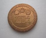 Настольная медаль 50 лет Новокраматорский машиностроительный завод 1934-1984 г., фото №5