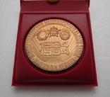 Настольная медаль 50 лет Новокраматорский машиностроительный завод 1934-1984 г., фото №9