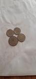 10, 15, 20 коп.  четыре монеты., фото №5