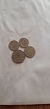 10, 15, 20 коп.  четыре монеты., фото №9