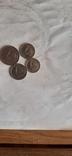 10, 15, 20 коп.  четыре монеты., фото №10
