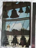 """1990г.Фотоальбом.Чернигов1300.Киев""""Мистецтво""""., фото №2"""