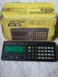 Микрокалькулятор Электроника МК-52.Паспорт., фото №2