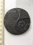 Настольная медаль Агрегатный завод Днепропетровск, фото №2