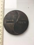 Настольная медаль Агрегатный завод Днепропетровск, фото №3