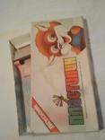 Коробка для пластилина, СССР, фото №2
