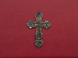 Серебряный крест с эмалями, фото №2