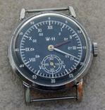 Часы победа ссср  (116), фото №4