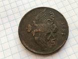 5 копеек 1831 года Е.М, фото №3