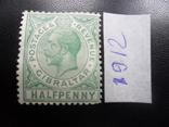 Британские колонии. Гибралтар. 1912 г. MH, фото №2