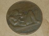 """Польша.Настольная медаль """" POLEGŁYM CZEŚĆ 1918-1920"""", фото №2"""