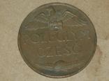 """Польша.Настольная медаль """" POLEGŁYM CZEŚĆ 1918-1920"""", фото №6"""