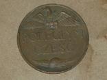 """Польша.Настольная медаль """" POLEGŁYM CZEŚĆ 1918-1920"""", фото №8"""