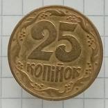 25 копеек 1992г. шт.2ААм, фото №3