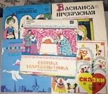 Пластинки со сказками 10 штук, фото №2