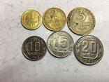 Монеты 1945 года, фото №2