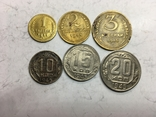 Монеты 1945 года, фото №3
