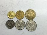Монеты 1945 года, фото №5