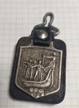 Брелок СССР, фото №2