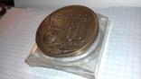 Настольная памятная медаль Совторгфлот-Морфлот 60-лет., фото №3