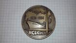 Настольная памятная медаль Совторгфлот-Морфлот 60-лет., фото №9