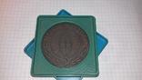 Настольная памятная медаль Советский фонд мира., фото №2