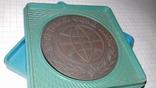 Настольная памятная медаль Советский фонд мира., фото №3
