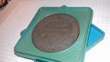 Настольная памятная медаль Советский фонд мира., фото №4