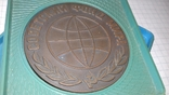 Настольная памятная медаль Советский фонд мира., фото №5