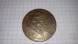 Настольная памятная медаль  А.Д. Сахаров., фото №2
